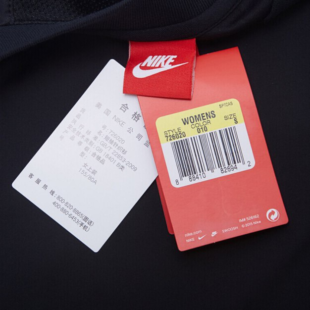 Gray Short Sleeve Quick Drying Standard Women's T-Shirt
