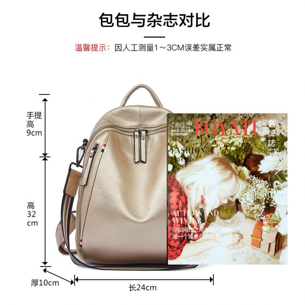 Cowhide Leather Big Plain Women's Backpack