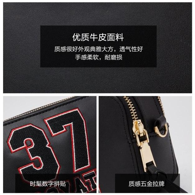 Black Cowhide Leather Mini Women's Crossbody Bag
