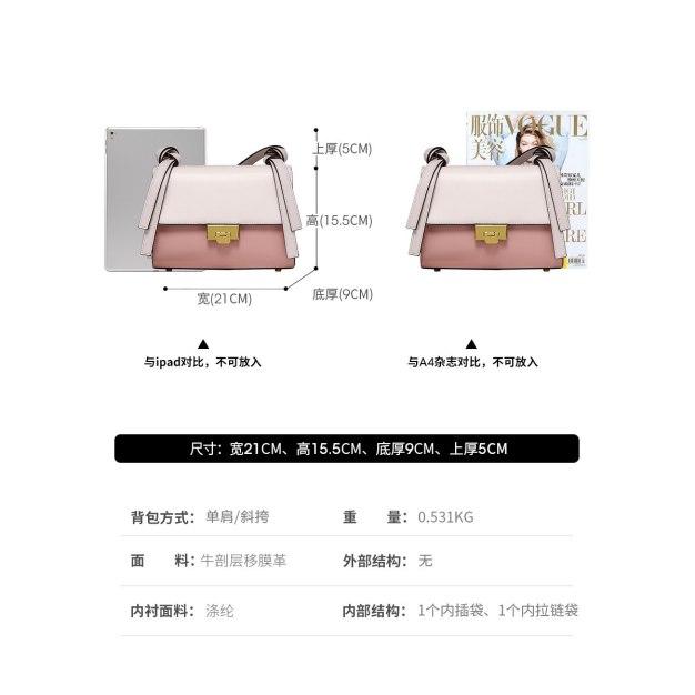 Pink Plain Cowhide Leather Medium Women's Shoulder Bag