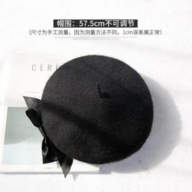 Black Dome Beanie Beret Hat & Cap