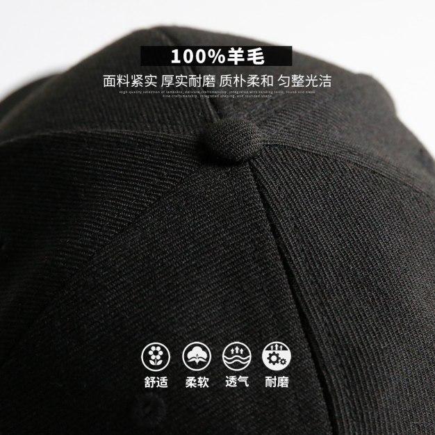 Black Dome Baseball Cap Hat & Cap