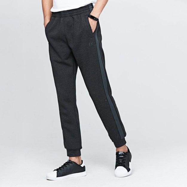 Long Warm Men's Pants