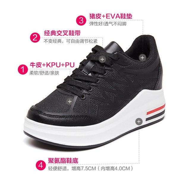 Black Round Head Internal Heighten Women's Outdoor Shoes