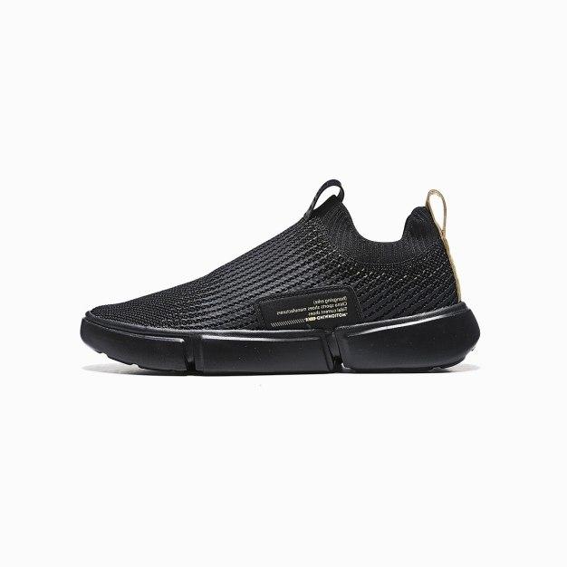 Black Balance Outdoor Men's Sneakers
