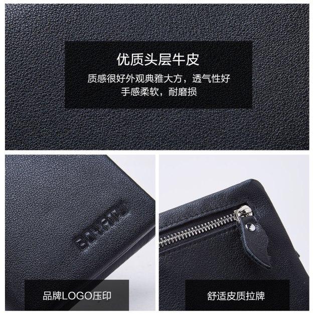 Men's Wallet & Card Case