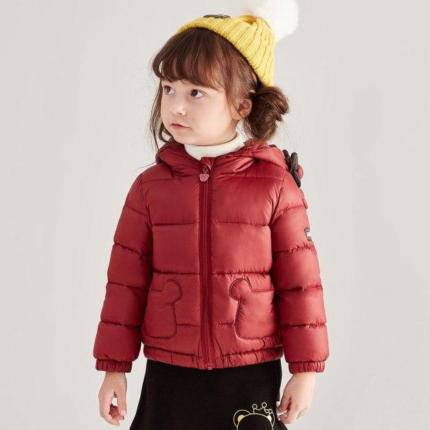 Girls' Down Jacket