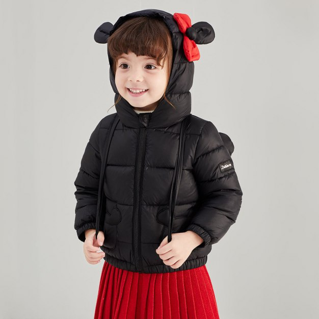 Black Girls' Down Jacket