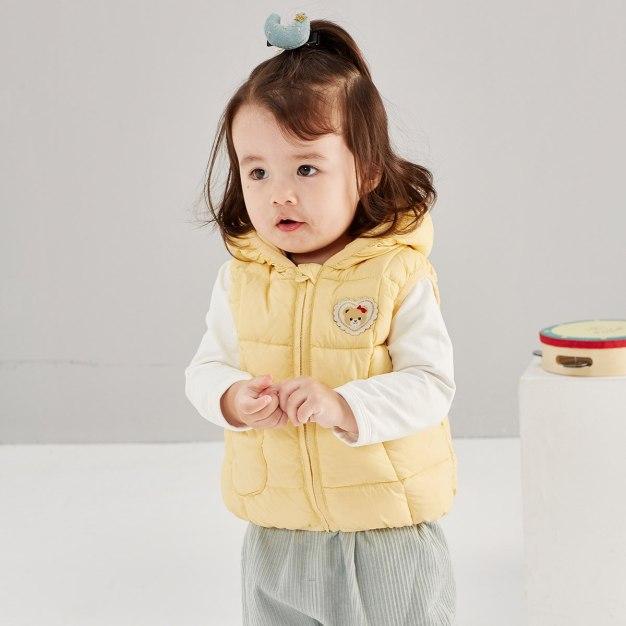 Girls' Vest