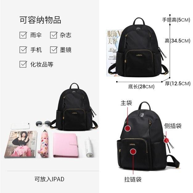 Black Big Plain Women's Backpack
