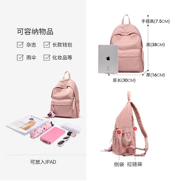 Pink Big Plain Women's Backpack