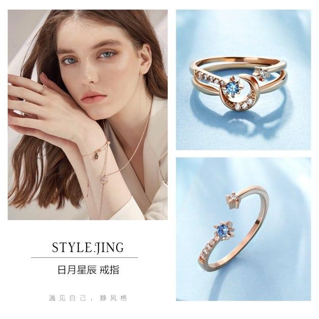 Rose Gold Star Ring