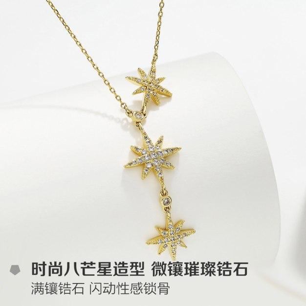 Gold Star Pendant
