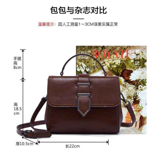 Brown Plain Cowhide Leather Small Women's Tote