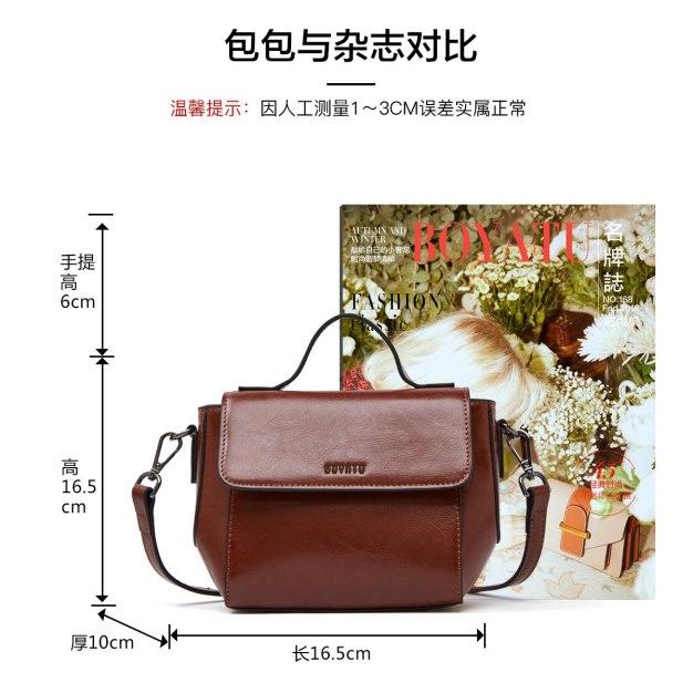 Brown Plain Cowhide Leather Pig Bag Mini Women's Crossbody Bag