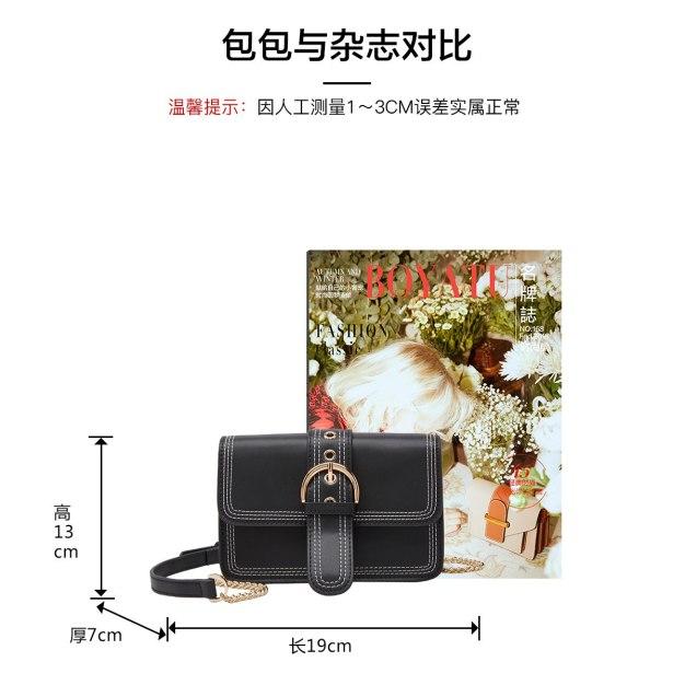 Black Plain Cowhide Leather Pig Bag Small Women's Crossbody Bag