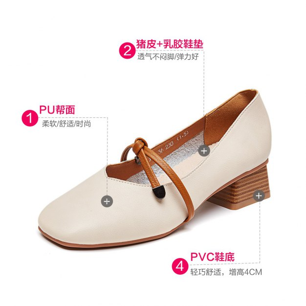 Beige Square Toe Middle Heel Wear-Resistant Women's Pumps