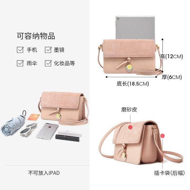 Pink Plain Cowhide Leather Small Women's Shoulder Bag