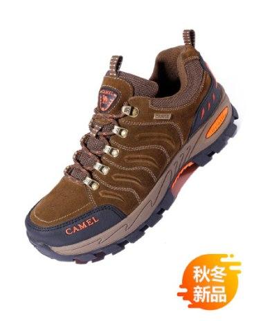 Black Shock-Absorbing Outdoor Men's Climbing Shoes