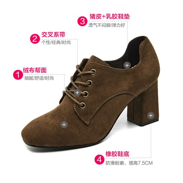 Green Square Toe of Shoes High Heel Anti Skidding Women's Pumps