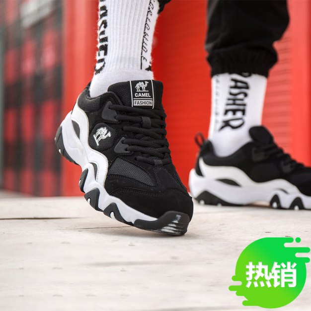 Anti Skidding Sports Men's Sneakers