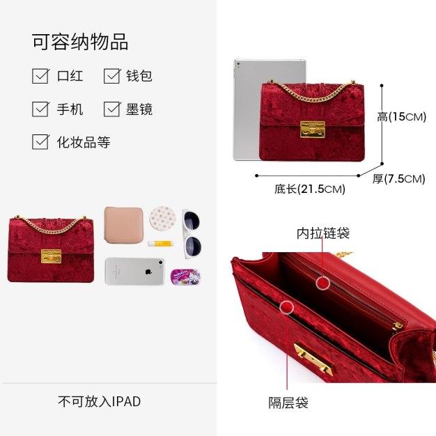 Red Plain Medium Women's Crossbody Bag