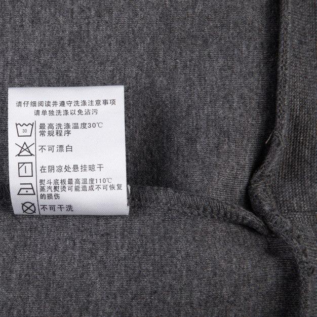 Gray Men's Sweatshirt