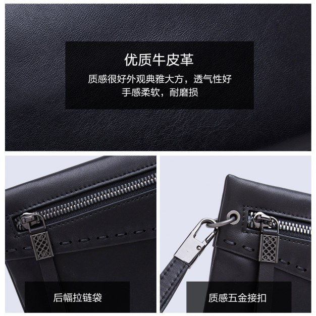 Plain Cowhide Leather Medium Men's Wristlet