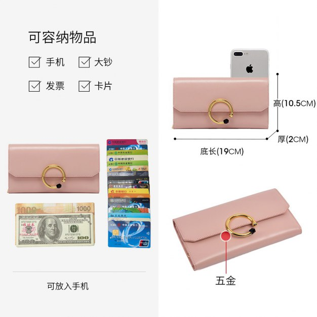Pink Plain Cowhide Leather Purse(Long) Big Women's Wallet