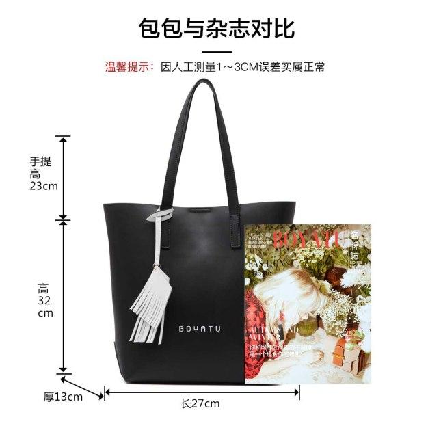Black Plain Cowhide Leather Big Women's Shoulder Bag