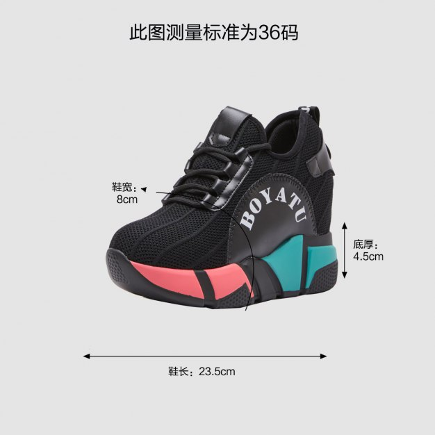 Round Head Women's Casual Shoes