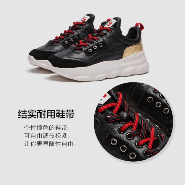 Black Round Head Women's Casual Shoes