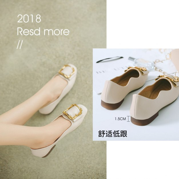 Beige Square Toe of Flat Women's Business Casual Shoes