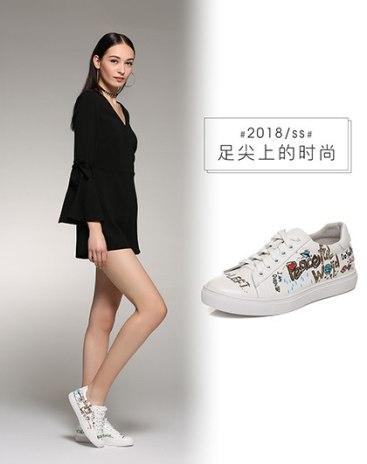 Cut Round Head Low Heel Women's White Sneakers