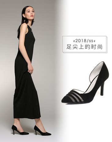 Black Pointed High Heel Women's Close Toe Shoes
