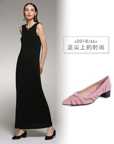Red Pointed Middle Heel Women's Close Toe Shoes