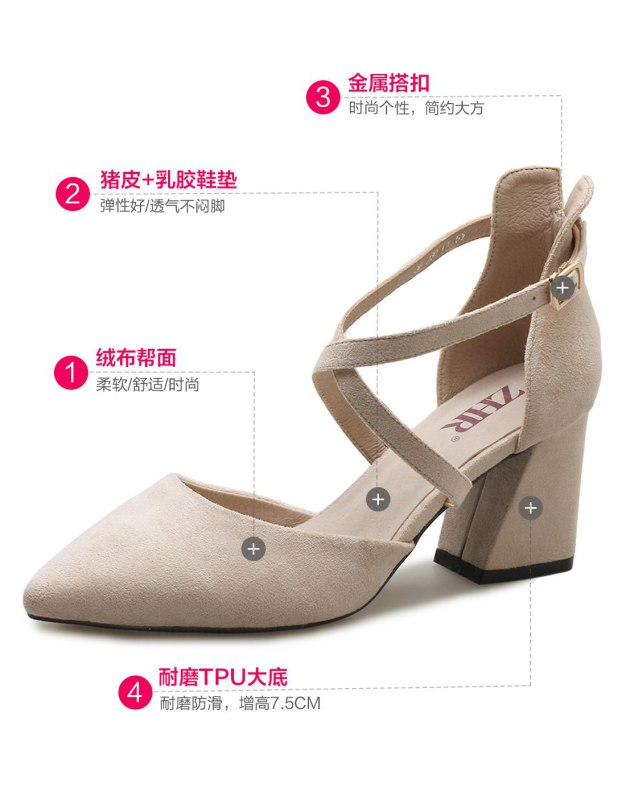 Beige Women's Sandals