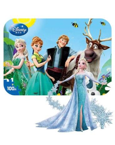 Kid Disney Princess