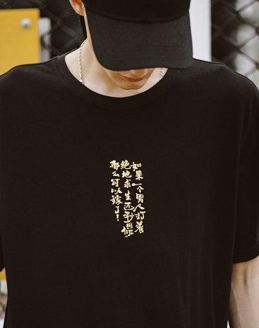 Black Plain Collar With Contrast Colours Standard Men's T-Shirt
