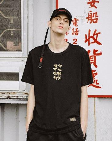 Black Plain Short Sleeve Standard Men's T-Shirt