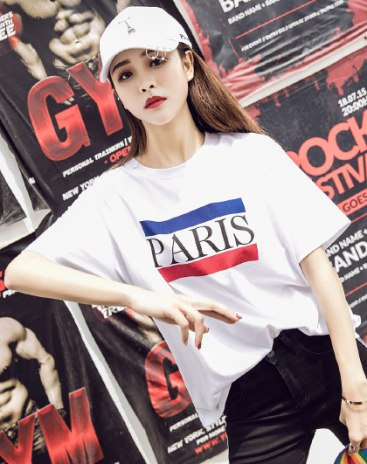White Round Neck Short Sleeve Standard Women's T-Shirt