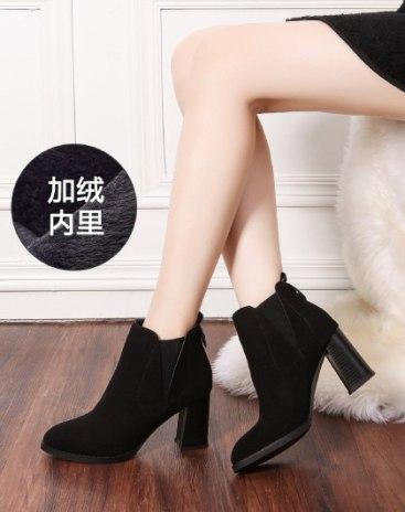 Black Round Head High Heel Heighten Women's Chelsea Boots