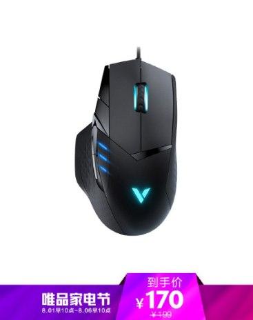 Black Mice