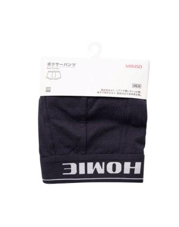 Indigo Polyamide Quick Drying Men's Underwear