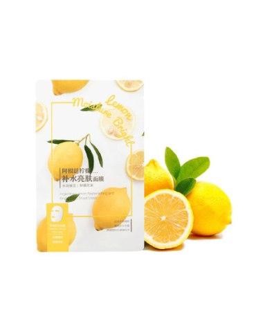 미니소 수분 겔 마스크팩 10개 세트 - 레몬