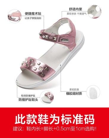 Pink Coffee Pot Flat Girls' Sandals