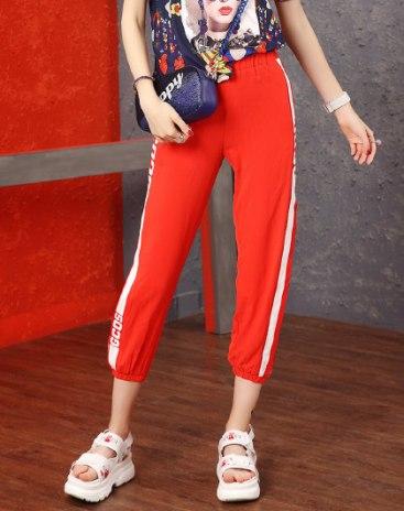 Red Drawstring Long Women's Pants