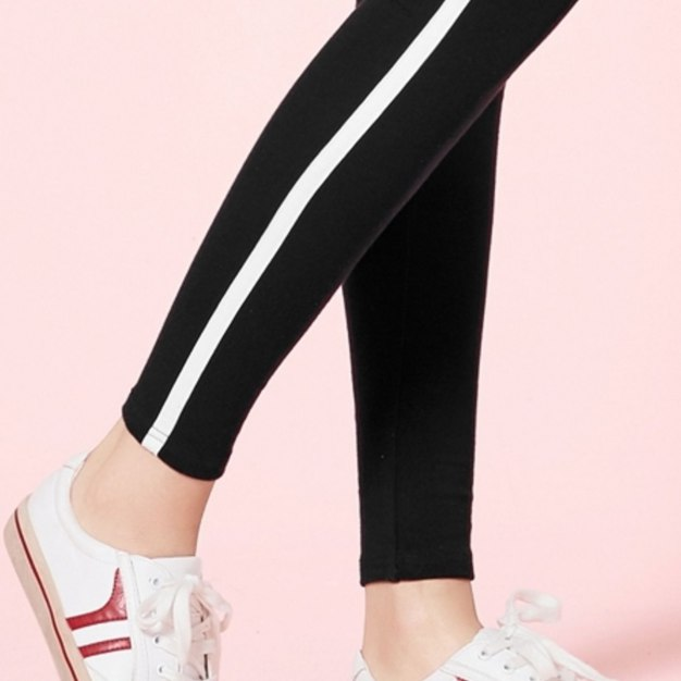 Light Elastic Women's Leggings