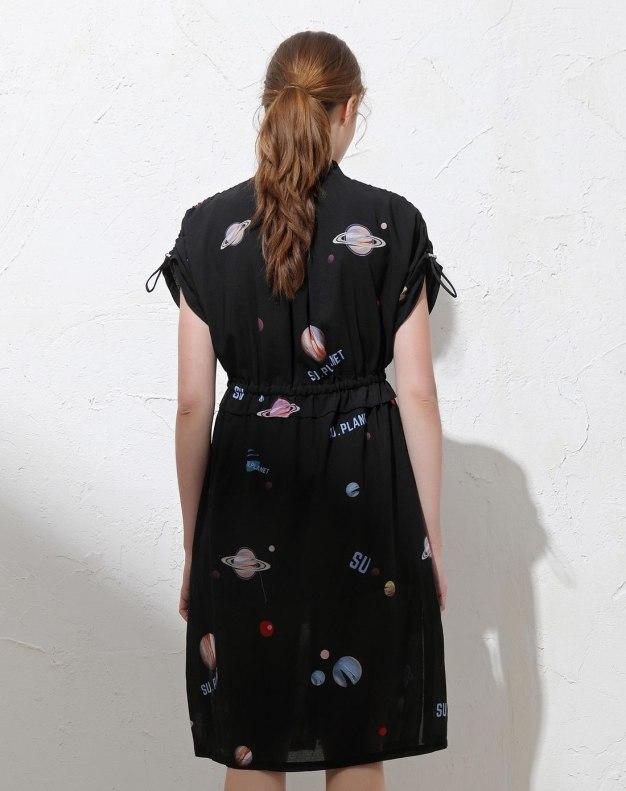 Shaped Short Sleeve Women's Windbreaker