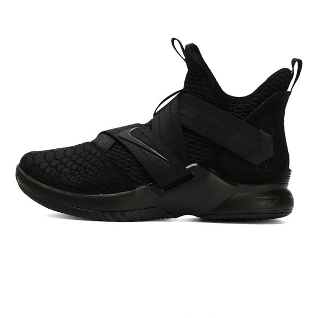 Portable Men's Basketball Shoes